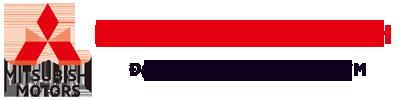 Mitsubishi Quảng Ninh/KM Siêu Khủng/Xe Mitsubish/Giá Xe Mitsubishi Quảng Ninh/Hotline: 0366.155.155